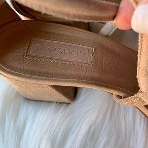 Topshop Shoes - Topshop Nashville Tubular Strappy Sandals